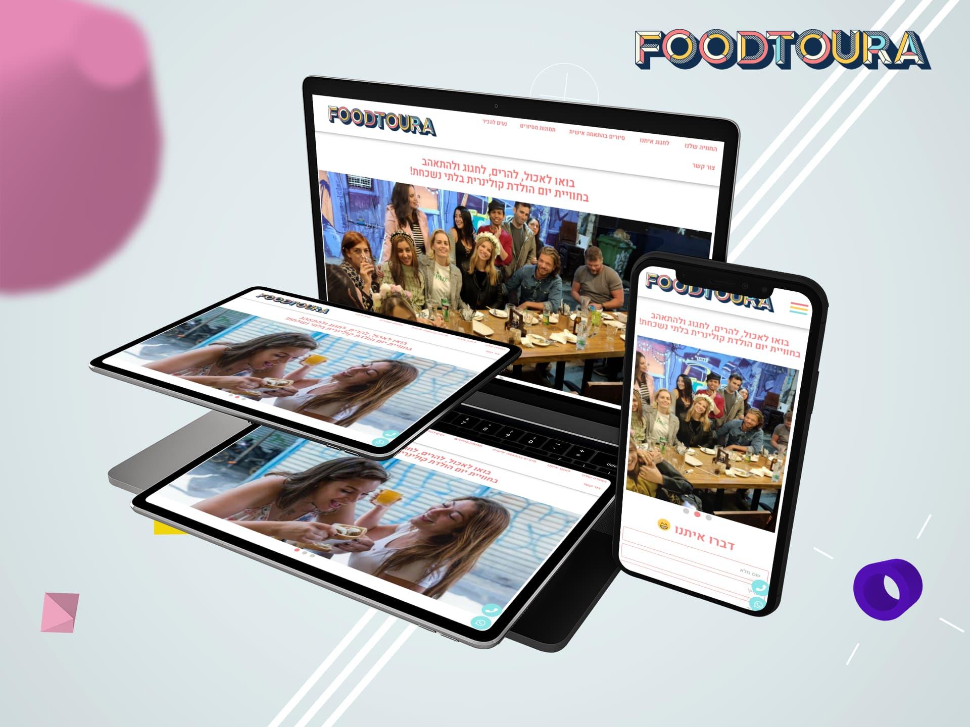 Picture of פודטורה סיורים קולינריים בשווקים בארץ ובעולם